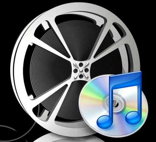 Bigasoft Total Video Converter 6.3.0.7676 Crack + Keygen Free Version